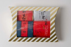 Black Tea Gift Box
