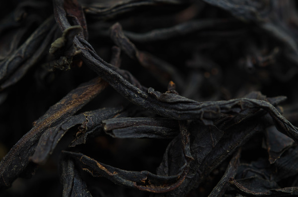 2020  black tea  smoked16