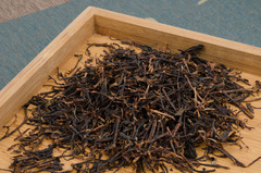 Black Tea Stems